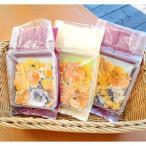富士河口湖町 ふるさと納税 河口湖ハーブ館手づくり ビオラ砂糖菓子(1袋×3)