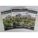 飯塚市 ふるさと納税 ドリップコーヒー120パックセット