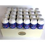 森町 ふるさと納税 ピカタの森駒ヶ岳牛乳 のむヨーグルト150ml×24本