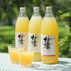 高森町 ふるさと納税 長野産 3種のりんごを飲み比べ!1L×3本(ふじ・王林・シナノスイート)