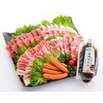 大津町 ふるさと納税 【ファームヨシダ】えころとん・豚肉5種計1050gバーベキュー・焼肉のたれセット