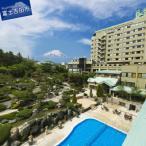 富士吉田市 ふるさと納税 【富士山の見える温泉旅館】ホテル鐘山苑 天空のおもてなし貴賓室 5名様宿泊券
