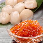 ふるさと納税 森町 醤油いくら(200g)と刺身用冷凍ほたて貝柱(400g)セット