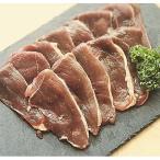 大山町 ふるさと納税 猪肉 500g GB-01