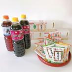人吉市 ふるさと納税 「ひとよしの百年蔵」醤油(2種)&つぶ味噌仕立て本格フリーズドライみそ汁(3種)Aセット