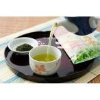 多久市 ふるさと納税 孔子の里 特上・特撰お茶セット うれしの茶(特上)100g×1本・うれしの茶(特撰)100g×1本