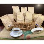 ふるさと納税 守口市 ゴールド珈琲ブレンドコーヒー(豆、計450杯分)計4.5kgセット