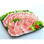 大津町 ふるさと納税 【のし付】【ファームヨシダ】えころとん・豚肉4種計1200g・ しゃぶしゃぶセット
