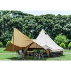 ふるさと納税 川崎町 手ぶらでテント宿泊体験特別コース(Aサイト+グランピング)