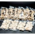 ふるさと納税 森町 【のし付】料理用ベビーボイルほたて400g×4袋・刺身用玉冷ほたて200g×4のセット