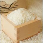 ふるさと納税 益城町 令和3年産 熊本県産無洗米ヒノヒカリ 8kg(4kg×2)
