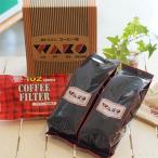 ふるさと納税 高野町 コーヒー豆(ストロング・ヨーロピアン)各300gとコーヒーフィルター100枚セット(高野町)