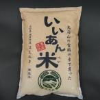 ふるさと納税 酒田市 無洗米はえぬき 白米5kg×2袋 合計10kg