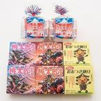ふるさと納税 大月市 山梨県大月市 富士納豆3種食べ比べセット(富士納豆、桃太郎納豆(桃味、鬼味)、おおつき納豆)