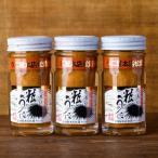 阿久根市 ふるさと納税 阿久根産 粒うに 70g×3瓶