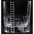 龍ケ崎市 ふるさと納税 市マスコットキャラクター「まいりゅう」ロックグラス<ウィンク> T769-28