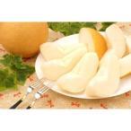 ふるさと納税 山形県 【先行受付】和梨(品種おまかせ)約3kg