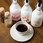 ふるさと納税 帯広市 yoshiyukiコラボコーヒー豆(3銘柄)+コーヒーミルセット