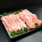 ふるさと納税 山形県 『米沢豚』ばら薄切り400g×もも薄切り600g
