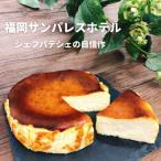 ふるさと納税 朝倉市 大人のバスクチーズケーキ
