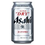ふるさと納税 守谷市 アサヒスーパードライ350ml缶 24本入り 1ケース