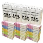 ふるさと納税 倶知安町 北海道産トイレットペーパー ダブル48個&ティッシュペーパー15箱 大容量セット