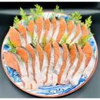 ふるさと納税 えりも町 北海道産定塩鮭切身20切