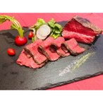 ふるさと納税 二本松市 福島県二本松市産 黒毛和牛ローストビーフ計450g ソース付