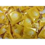 ふるさと納税 北見市 北海道チーズクッキー48枚
