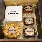ふるさと納税 城陽市 京都府城陽市 燻製専門店の職人が作る『スモークチーズの詰め合わせ』