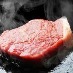 ふるさと納税 三木町 しゃぶまる特製 国産牛ランプステーキ2枚セット 150g×2枚 (ステーキソース付き)