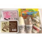 ふるさと納税 小樽市 北海道産乳製品100%使用 さくら食品 バラエティアイスセット2