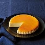 ふるさと納税 那須塩原市 【チーズガーデン】御用邸チーズケーキ