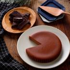 ふるさと納税 那須塩原市 秋冬のみ【チーズガーデン】御用邸チョコレートチーズケーキ