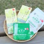 南さつま市 ふるさと納税 【オーガニック健康茶】Dr.Itsuko オーガニック長命草チョイス