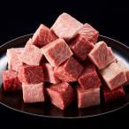 ふるさと納税 洲本市 淡路牛 サイコロステーキ 600g(300g×2P)◆BYB0