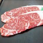 ふるさと納税 洲本市 淡路牛ロースステーキ 200g×2枚◆BG28