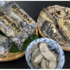 ふるさと納税 根室市 【北海道根室産】貝付き牡蠣20個、牡蠣むき身150g×5P[11月上旬以降発送] C-54007