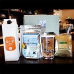 薩摩川内市 ふるさと納税 自家焙煎コーヒー ぜいたく4種セット A-539