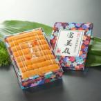 ふるさと納税 根室市 天然蝦夷バフンウニ(黄色)約250g×1折(化粧箱柄入) C-92001