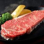 ふるさと納税 上士幌町 十勝ハーブ牛 サーロインステーキ<400g>