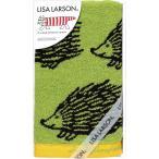 リサ・ラーソン ウォッシュタオル 緑 LL-0310 || 内祝 タオル ギフト 贈り物 詰め合わせ セット