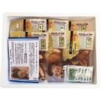 大分 真鯛とぶりの海鮮漬け丼 || 内祝 惣菜 お惣菜 食品 グルメ ギフト 贈り物 詰め合わせ セット