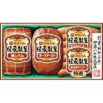 伊藤ハムギフト FSV-30 || 内祝 ハム 食品 食べ物 グルメ ギフト 贈り物 詰め合わせ セット