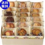 内祝い お返し 手土産 お菓子 ステラおばさんのクッキー ステラおばさん アントステラ ステラズクッキー (36枚) E‐30 ||クッキー 詰め合わせ ギフト 個包装