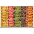 銀座コージーコーナー マドレーヌミックス (5種27個入) M20 || お菓子 菓子折り 洋菓子 焼き菓子 スイーツ 詰め合わせ