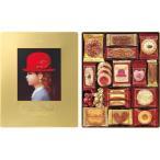 赤い帽子 ゴールド 16469 || お菓子 菓子折り 洋菓子 焼き菓子 スイーツ 詰め合わせ