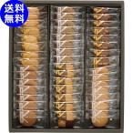昭栄 昭栄神戸トラッドクッキーKTC150