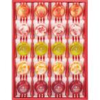 ダンケ ピッコロドルチェ PDA-20 || お菓子 菓子折り 洋菓子 焼き菓子 スイーツ 詰め合わせ