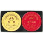榮太樓總本鋪 榮太樓飴 (2缶) 52 || お菓子 菓子折り 和菓子 焼き菓子 スイーツ 詰め合わせ